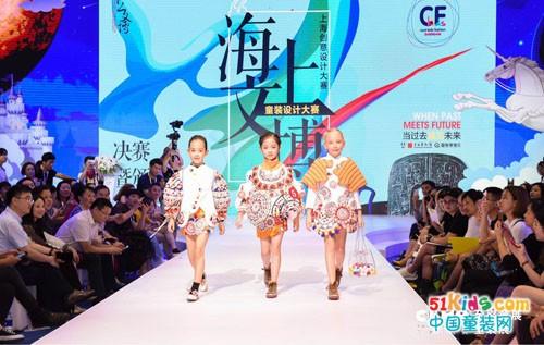 """""""创设江南"""",2019 Cool Kids Fashion 童装设计大赛启动"""