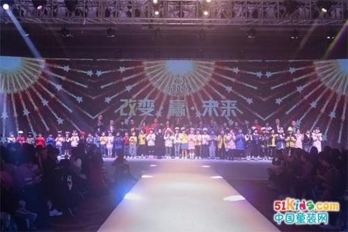 回顾丨小猪班纳2019秋冬新品发布会精彩瞬间