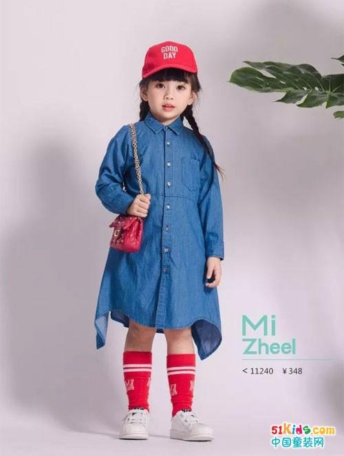 米芝儿童装 穿出不一样的时尚美