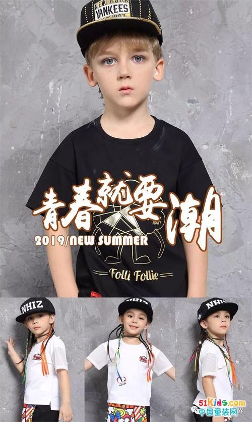 NEW SUMMER丨Folli Follie首波夏季新潮来袭!