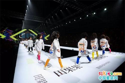 秀场直击丨田果果2019A/W新品发布会『遇你·预未来』