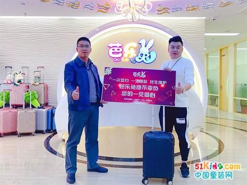 【芭乐兔北京赛车】广告力度大,北京赛车开奖结果家喻户晓,人气旺