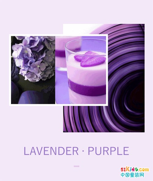 穿上薰衣草紫,宝宝秒变小仙女