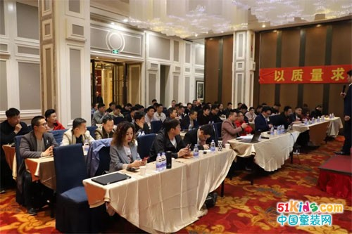 中国·琦瑞德泽生产供应链大会圆满成功!