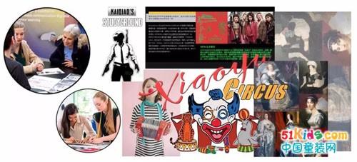 重磅丨时尚小鱼童装携手法国巴黎IMXL