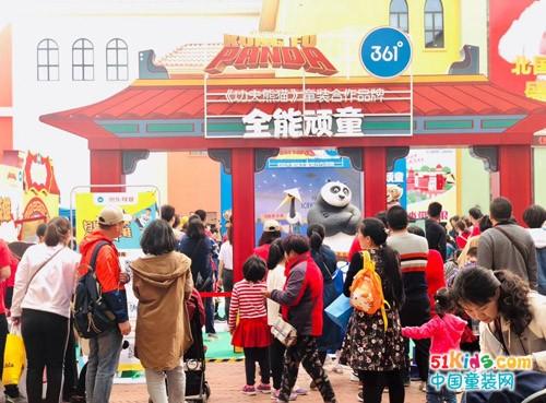 361°童装全能顽童运动文化节:享受真童趣,放肆顽倒底!