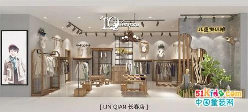 林芊LQ新店开业 | 去向你的城市