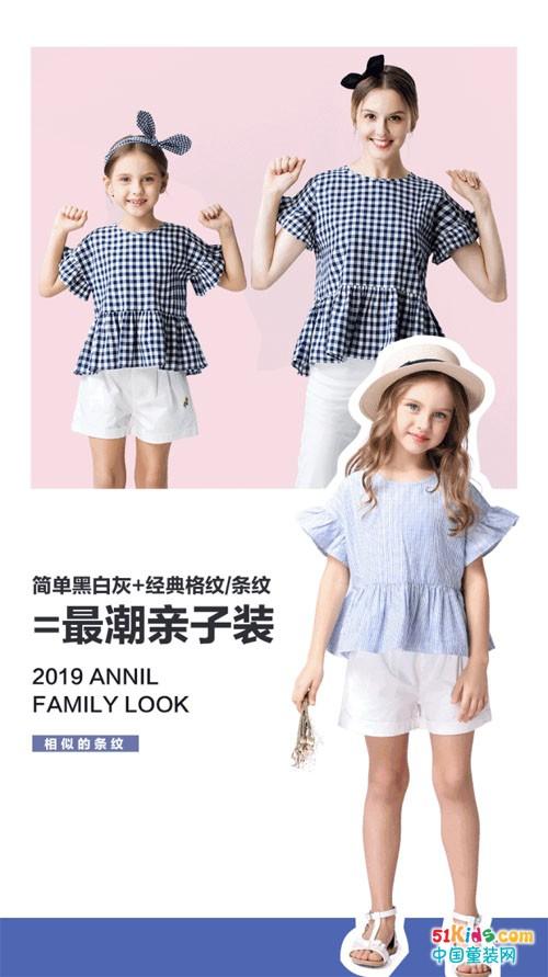 最潮family丨get3种搭配技能,简单的亲子装也能穿出高级感!