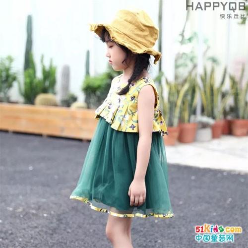 快乐丘比 潮流时尚·源自快乐