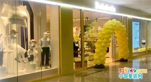 探秘巴拉巴拉蒙古首家门店,它又为儿童生活带来了怎样的新体验