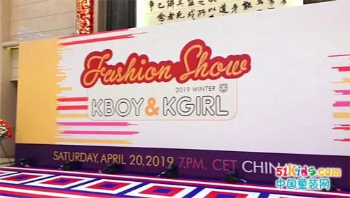 KBOY&KGIRL丨带你走近轻奢潮品少年装新品发布会