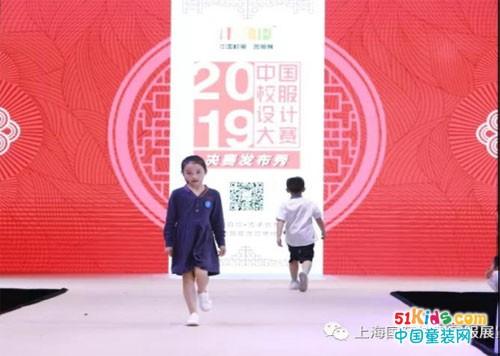 2019中國校服設計大賽·決賽獲獎公示