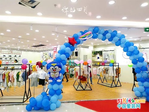 热烈祝贺NUOMAIRAN诺麦然品牌童装深圳宝安店——盛大开业啦!
