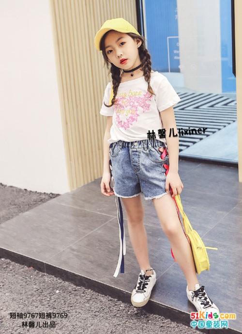 林馨儿童装 为女生献上最甜美的笑容