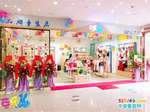 芭乐兔童装:国民加盟好品牌, 扶持做好当地市场!