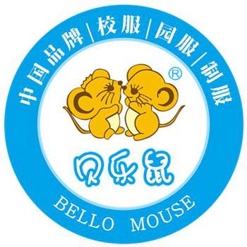 2019上海国际校服· 园服展览会圆满落幕,贝乐鼠品牌校服大受好评