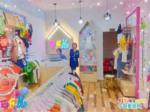 芭乐兔童装|用心服务与经销商共创辉煌