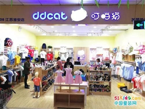 热烈祝贺叮当猫品牌童装苏州淮安店——盛大开业!