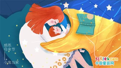 献礼母亲节丨美有很多种 你就是其中之一