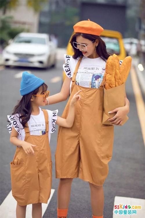 两个小朋友亲子装,520一起出街