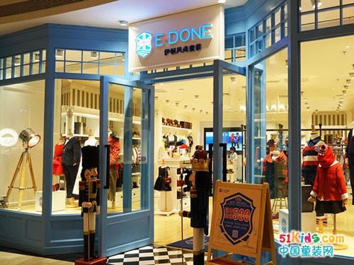 经营伊顿贸易(广州)有限公司伊顿风尚童装品牌店好不好?