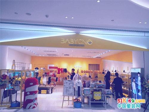 BABYCNQ童装 | 喜讯,杭州金地广场店盛大开业