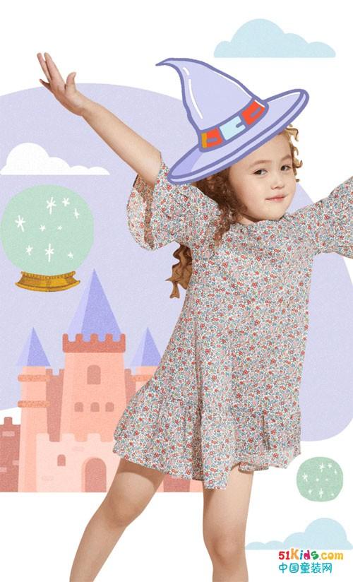 ERDOS KIDS:创造我的缤纷乐园