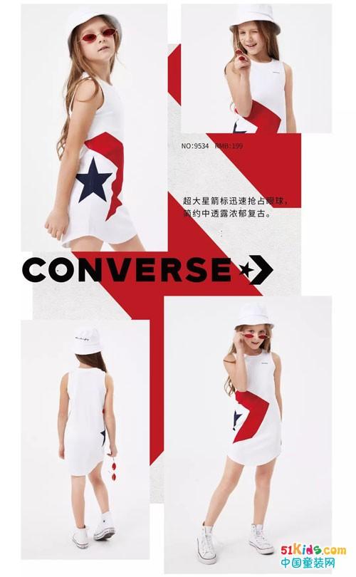 跟着ROOKIE感受不同品牌带来的六一时尚风潮