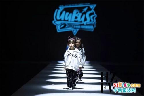 UUBUSS潮牌童装夏季新品发布 儿童节潮趴即日开启!