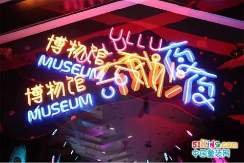 ULLU 2019冬季新品发布会『博物馆奇幻夜』