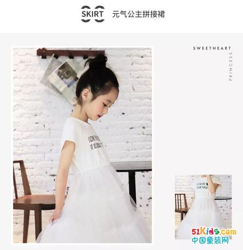 海绵纸做裙子步骤图解