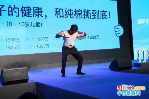 中國第一科技館上演知識撕逼?睡衣大王為中國2億兒童手撕純棉認知誤區!