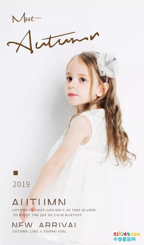 时尚小鱼2019年秋装新品全面上市,婴童系列震撼登场!