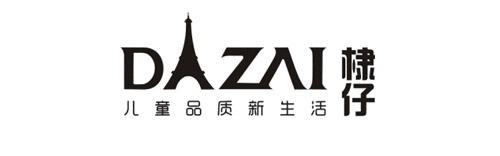 DZAI棣仔与IWANNA MODEL 时尚学院专场发布