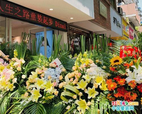 DIZAI童装丨新店开业,点燃整个盛夏!