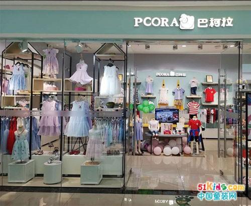 優秀加盟商——北京巴柯拉店案例分享!客戶至上,用心服務結碩果!