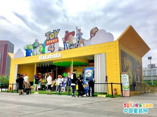 "再遇玩伴!""玩伴成长""Toy Story collection by Balabala"