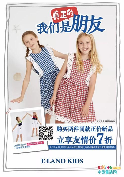 """暑期假日丨宝贝们的福利晒照主题活动——""""我们是真正的朋友"""""""