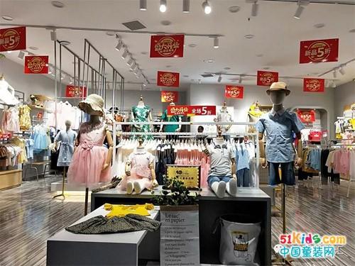 重磅消息:叮當貓童裝黃梅店開業再迎爆場!