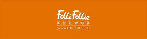 FolliFollie X Lydie Ginestet|曾供职于香奈儿的她来了…