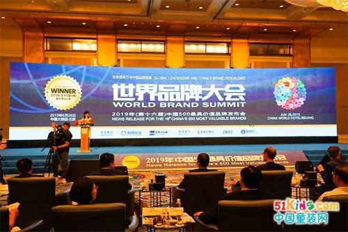ABC KIDS再次荣登《中国500最具价值品牌》榜单 品牌价值超82亿