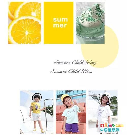 卡儿菲特童装暑假大作战 做真正的夏日孩子王