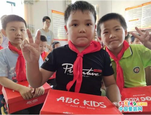 """ABC KIDS""""爱宝成长计划""""公益捐赠活动爱传江西"""