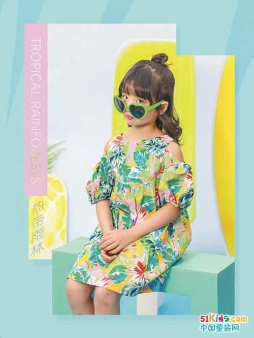 淘帝童装的热带雨林风格是怎样的 带你领略一番