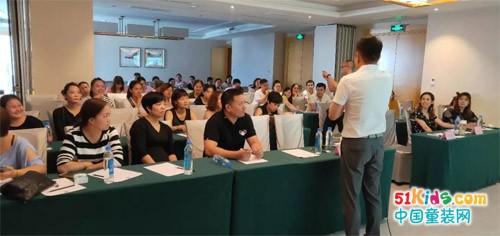 琦瑞德泽贵阳——共赢·共享·共发展战略研讨会圆满成功!