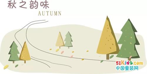 婴姿坊秋新衣:拥抱秋季韵味 体验柔和舒适