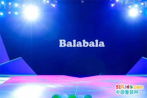 巴拉巴拉惊艳亮相中国国际儿童时尚周!