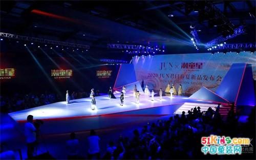 中國國際兒童時尚周:君曰2020春夏新品發布