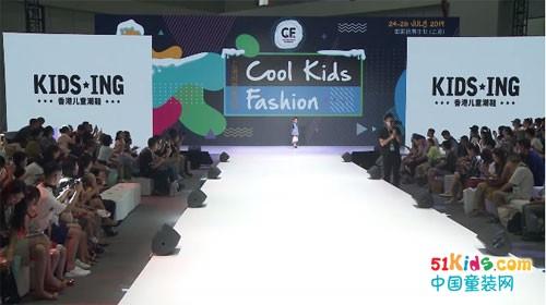 SHOW TIME|KIDS.ING上海品牌潮流秀展