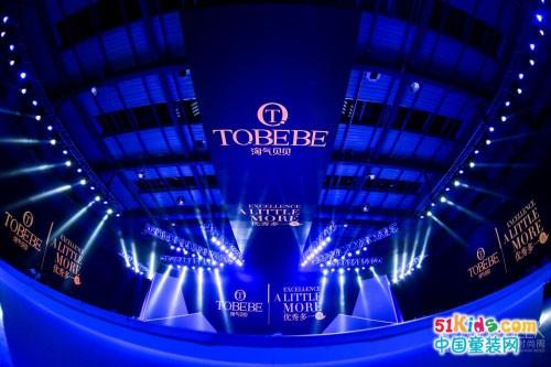 瞩目回顾!淘气贝贝首秀中国国际儿童时尚周